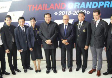 Thailand confirmed on MotoGP calendar from 2018